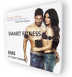 ЕМС trainer Smart Fitness - Стимулятор мышц (набор)