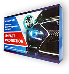 Impact Protection - Немецкие автобаферы (Силикон)