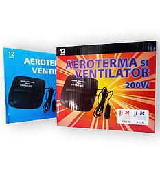 Автомобильный обогреватель салона от прикуривателя Auto Heater Fan 200W