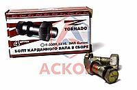 БОЛТ КАРДАННЫЙ ГАЗ-53 В СБОРЕ М12Х1.25Х32/38 (К-Т ИЗ 8ШТ)