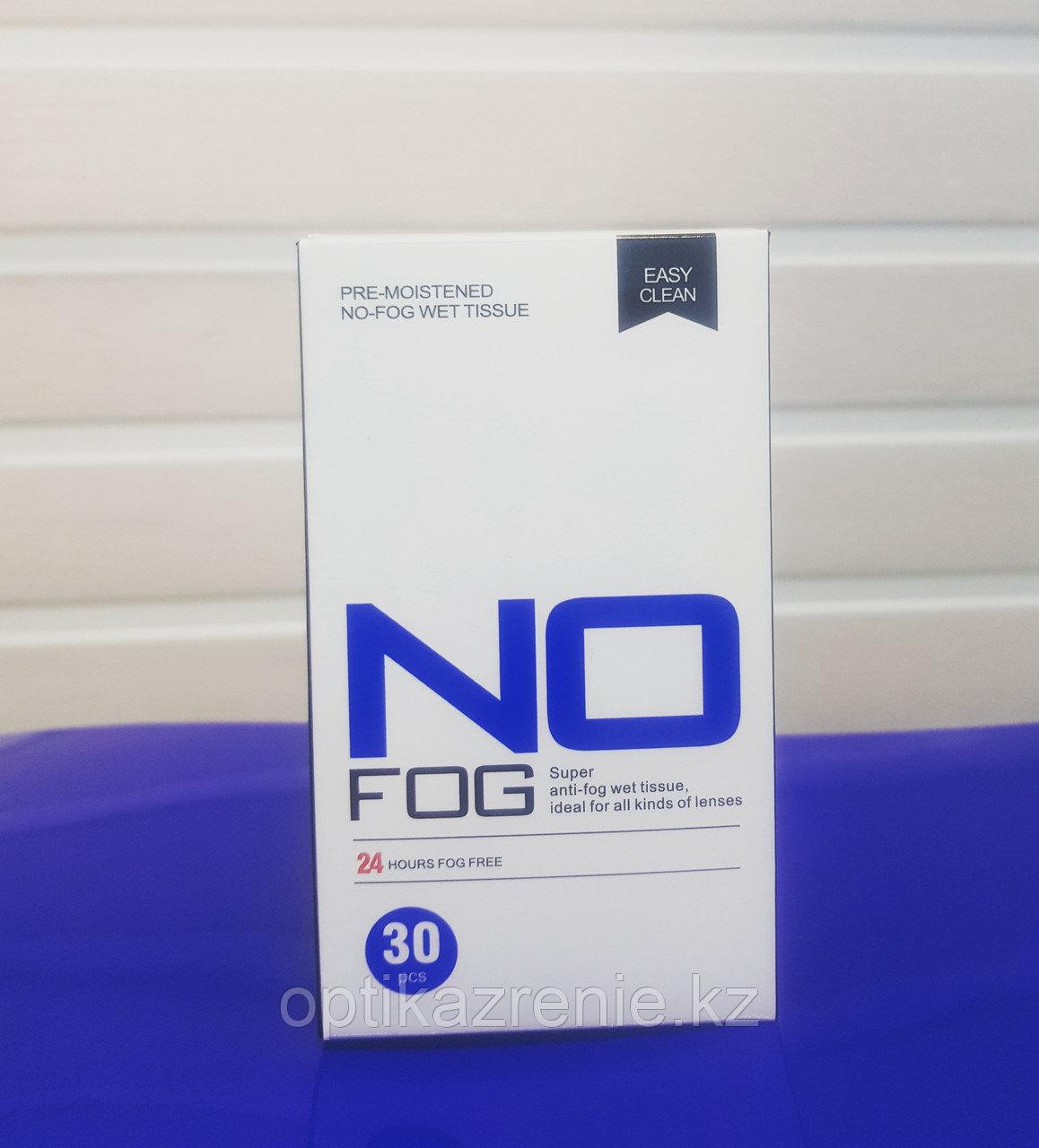 Влажные салфетки для очков No fog