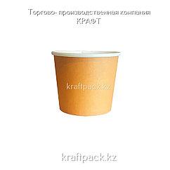 Контейнер Круглый, БЕЗ крышки Eco Bowl 520 мл (50уп / 500 кор)
