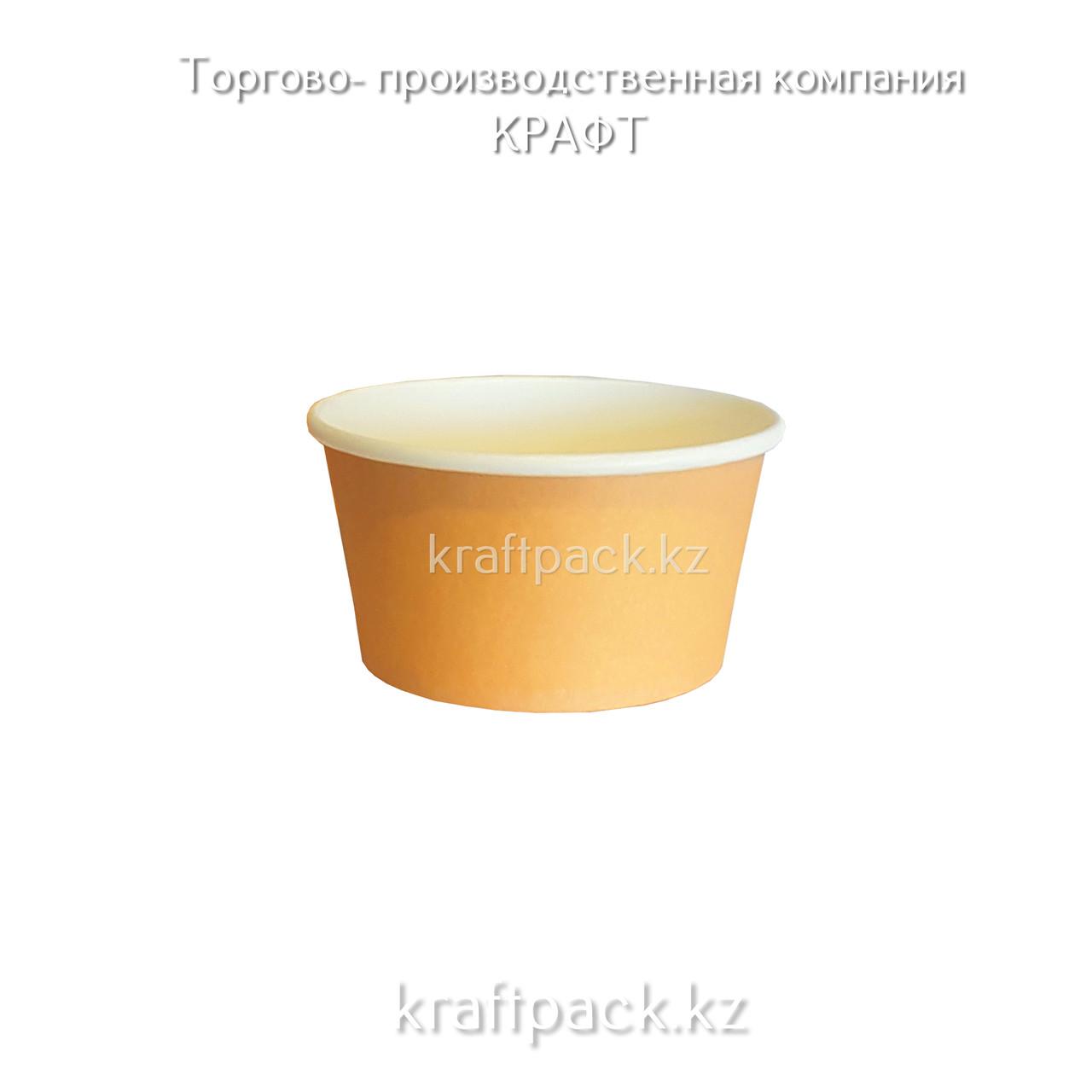 Контейнер Круглый, БЕЗ крышки Eco Bowl 380 мл (50уп / 500 кор)