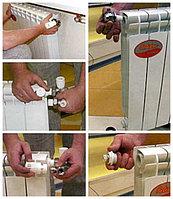 Установка и замена батареи или радиатора отопления
