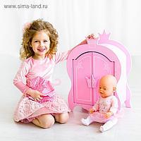Игрушка детская шкаф из коллекции «Shining Crown» цвет розовое облако
