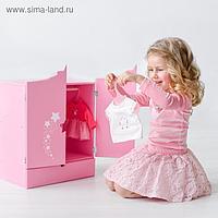 Игрушка детская: шкаф с дизайнерским звёздным принтом, коллекция «Diamond star» розовый