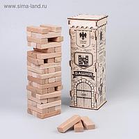 Игра «Башня» 54 Бруска
