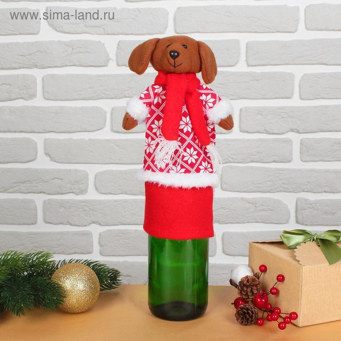 Чехол на бутылку «Пёсик», виды МИКС - фото 1
