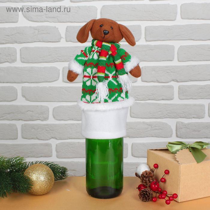 Чехол на бутылку «Пёсик», виды МИКС - фото 2