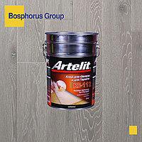 Клей ARTELIT каучуковый для паркета RB-112 (21 кг)