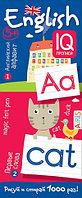 Многоразовые прописи «Английский язык. Алфавит и первые слова» 6+