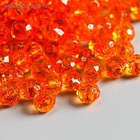 "Набор бусин для творчества пластик ""Кристалл с гранями оранжевый"" 20 гр 0,4х0,6х0,6 см"
