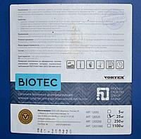 Щелочное беспенное дезинфицирующее моющее средство для воды повышенной жесткости Biotec, 25 кг