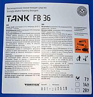 Tank FB 36 Щелочное высокопенное моющее средство, канистра 7 кг