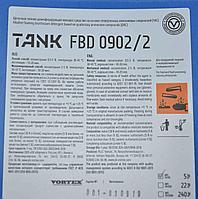 TankFBD 0902/2 Щелочное высокопенное моющее средство, канистра 5 кг