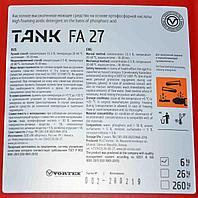 Tank FA 27 Кислотное моющее пенное средство, канистра 6 кг