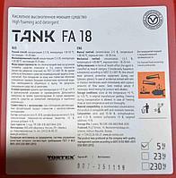 Tank FA 18 Кислотное высокопенное моющее средство, канистра 5 кг