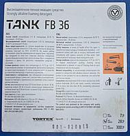 Щелочное высокопенное моющее средство Tank FB 36, канистра 28 кг