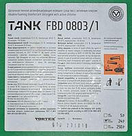 Щелочное пенное моющее средство с активным хлором Tank FBD 0803/1, канистра 5 кг