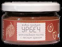 Урбеч Шоколадная паста с лесным орехом