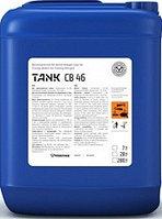 Tank CB 46 Высокощелочное беспенное моющее средство