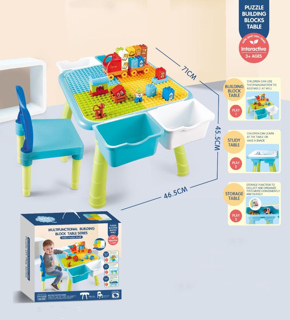 Детский стол для конструкторов Lego