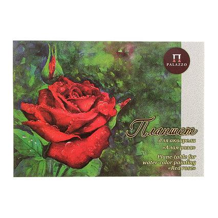 Планшет для акварели А3, 20 листов «Палаццо. Алая роза», блок 200 г/м², скорлупа