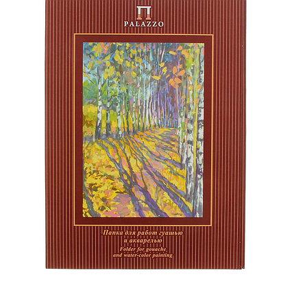 Папка для работ гуашью и акварелью А4, 20 листов «Палаццо. Бабье лето», блок 160 г/м²