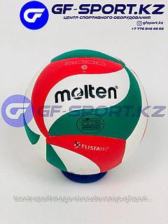 Волейбольный мяч Molten! Доставка Алматы! Доставка по всем городам РК!