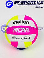 Волейбольный мяч Molten NCAA! Доставка Алматы и по всем городам РК!