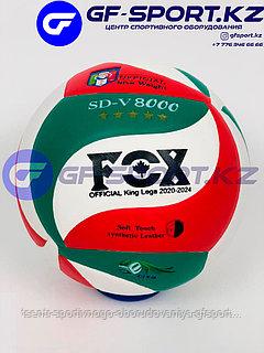 Волейбольный мяч FOX! Доставка Алматы! Доставка по городам РК!