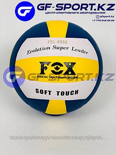 Волейбольный мяч FOX! Доставка Алматы! Доставка по всем городам РК!