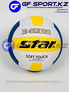 Волейбольный мяч STAR! Доставка Алматы! Доставка по городам РК!