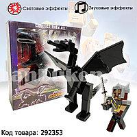 """Набор фигурок игровой для детей из серии Майнкрафт """"Minecraft"""" с  драконом и аксессуарами 9 предметов No:20136"""