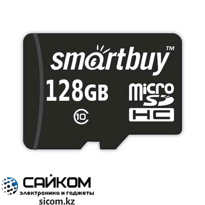 Карта памяти microSDXC Smartbuy 128 GB (class 10) UHS-1 - фото 2