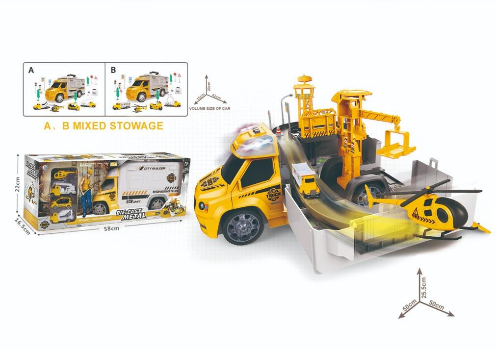 Набор грузовик с машинками