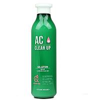 Лосьон Etude House AC Clean Up Gel Lotion