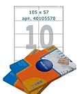 Этикетки самоклеящиеся Multilabel, А4, 105 х 57 мм., 10 шт/лист, 100 л.