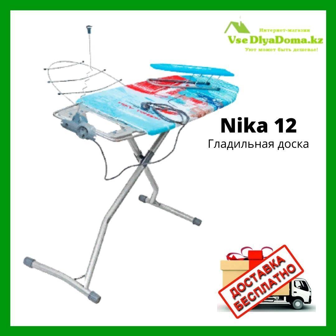 Гладильная доска Nika 12