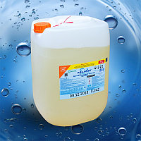 Дезинфицирующее средство для бассейнов 33 кг