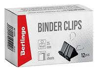 Зажим для бумаг BERLINGO, 25 мм, черные (12 шт)