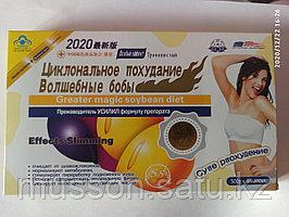"""Капсулы для похудения """"Волшебные бобы"""" - 500 гр х 48 капсул"""