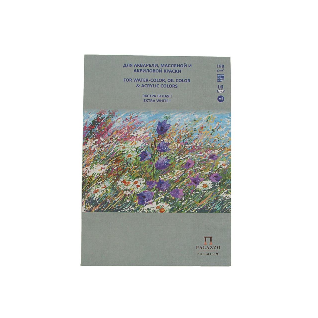 Планшет для акварельной, масляной и акриловой краски А4, 16 листов «Русское поле», блок 180 г/м²