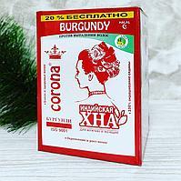 Хна Корона Corona с амлой и алоэ для окрашивания волос. Цвет - бургунди, 12 шт