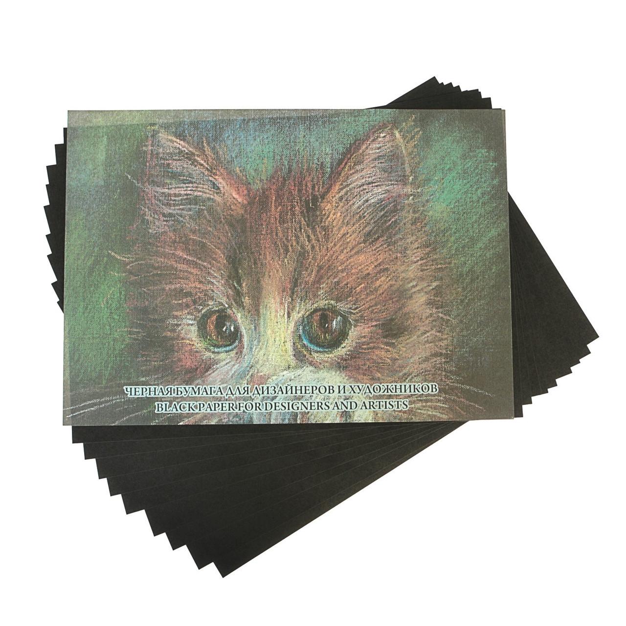 Бумага тонированная А3, 10 листов, 200 г/м², чёрная