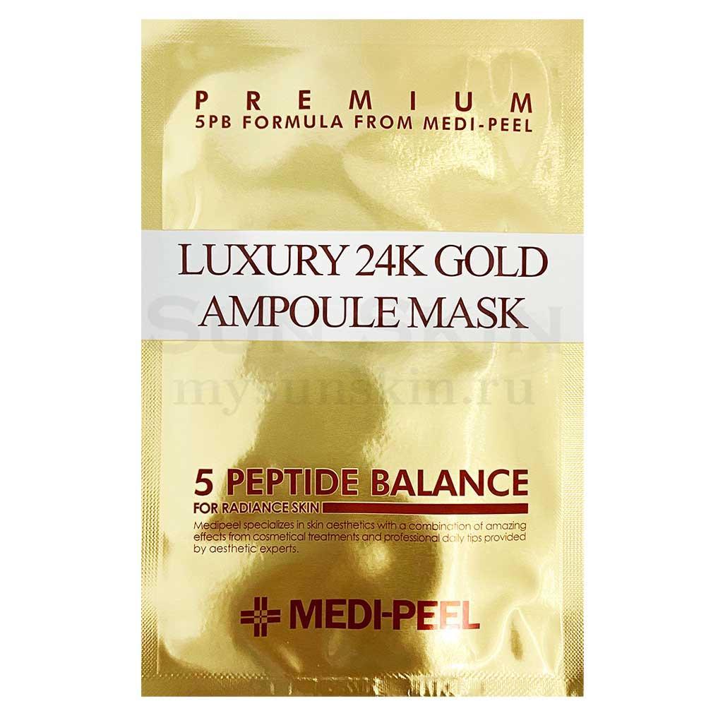 MEDI-PEEL LUXURY 24K GOLD  омоложивающая маска для лица с пептидами и коллоидным золотом
