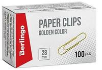 Скрепки BERLINGO 28 мм, золотистые, 100 шт/упак