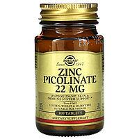 Цинк пиколинат от Solgar 22 мг. 100 капс .