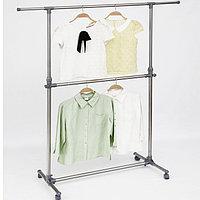 Вешалка напольная для одежды гардеробная Youlite YLT-0301H