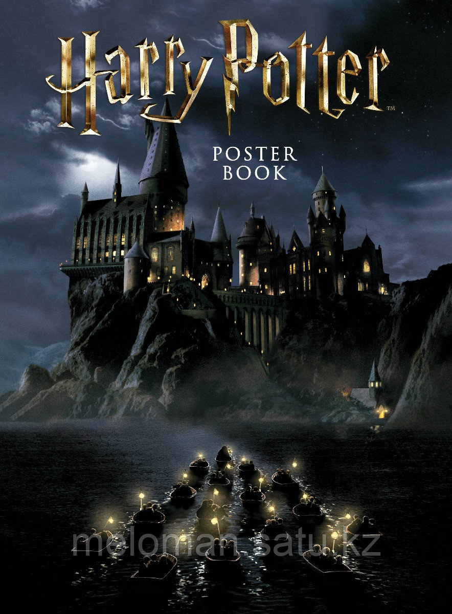 Гарри Поттер. Постер-бук. Vol.2. Еще больше волшебных отрывных постеров (9 шт.) - фото 2